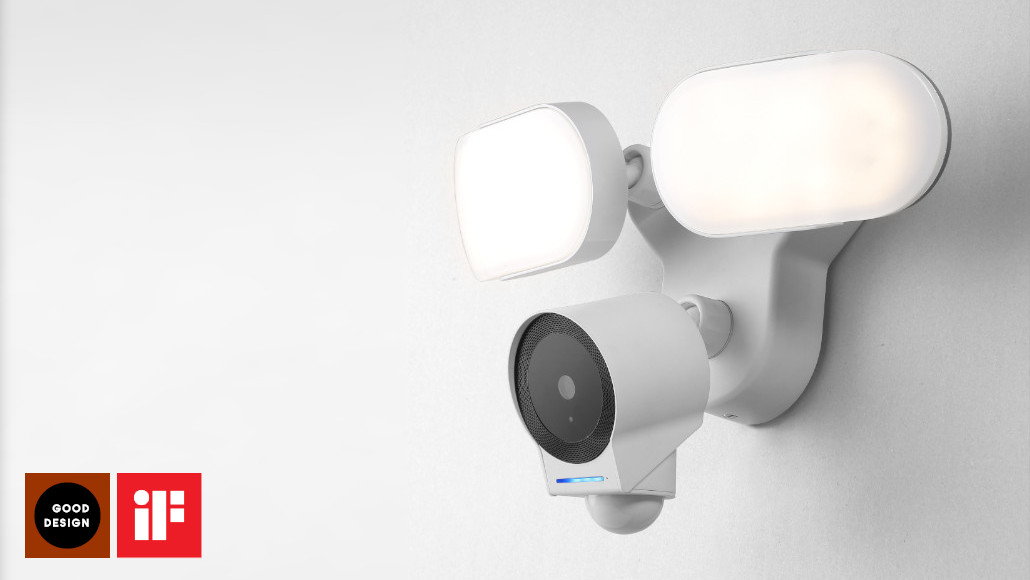 HEIMDALL Outdoor Security Camera